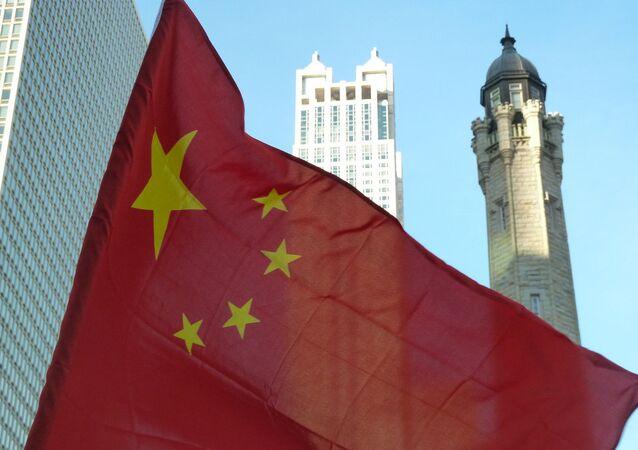 Čínská vlajka v Chicagu, ilustrační foto