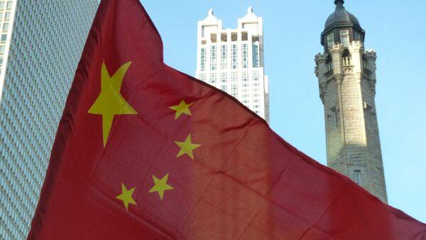 Čínská vlajka v Chicagu, ilustrační foto - Sputnik Česká republika