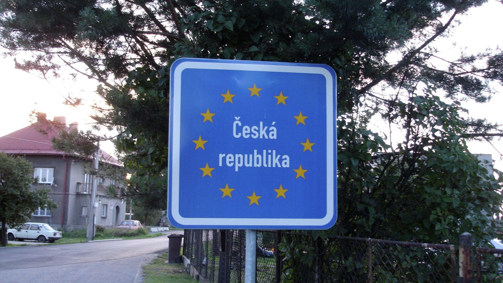 Česká republika - Sputnik Česká republika, 1920, 10.05.2021