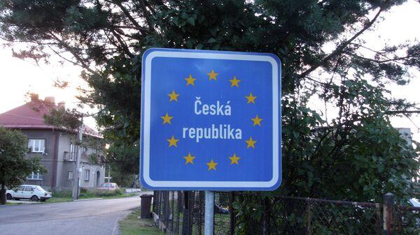 Česká republika - Sputnik Česká republika