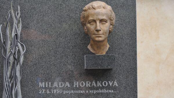 Busta Milady Horákové - Sputnik Česká republika