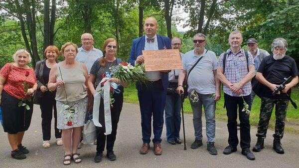 V Ležácích se uskutečnil pietní akt k 78. výročí vyhlazení osady - Sputnik Česká republika