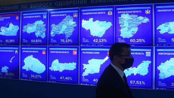 Informační tabule Ústřední volební komise Ruska - Sputnik Česká republika