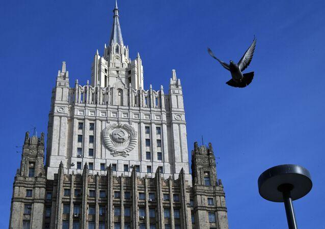 Ministerstvo zahraničí Ruska