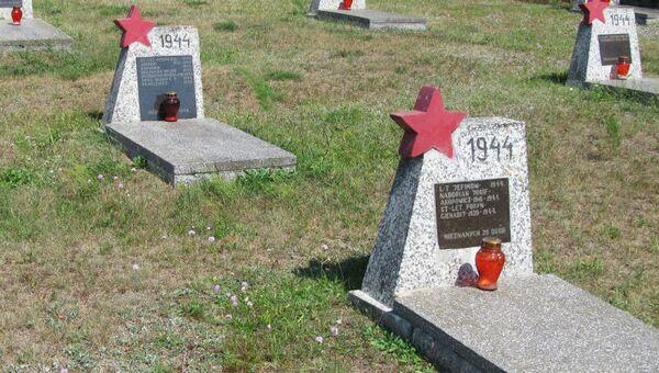 Hřbitov sovětských vojáků - Sputnik Česká republika
