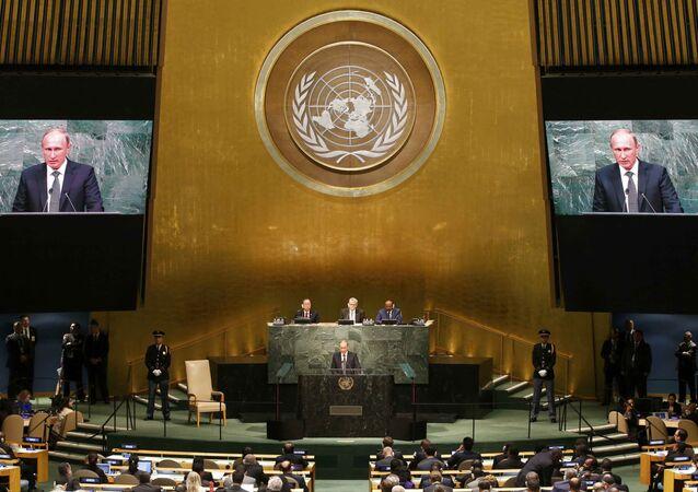 Projev Vladimira Putina v OSN