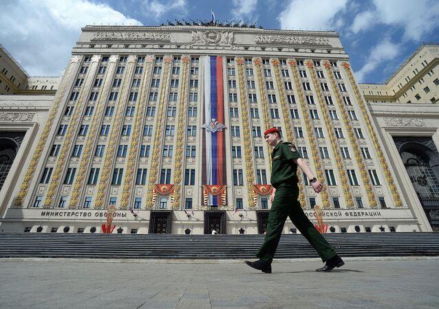 Ministerstvo obrany RF