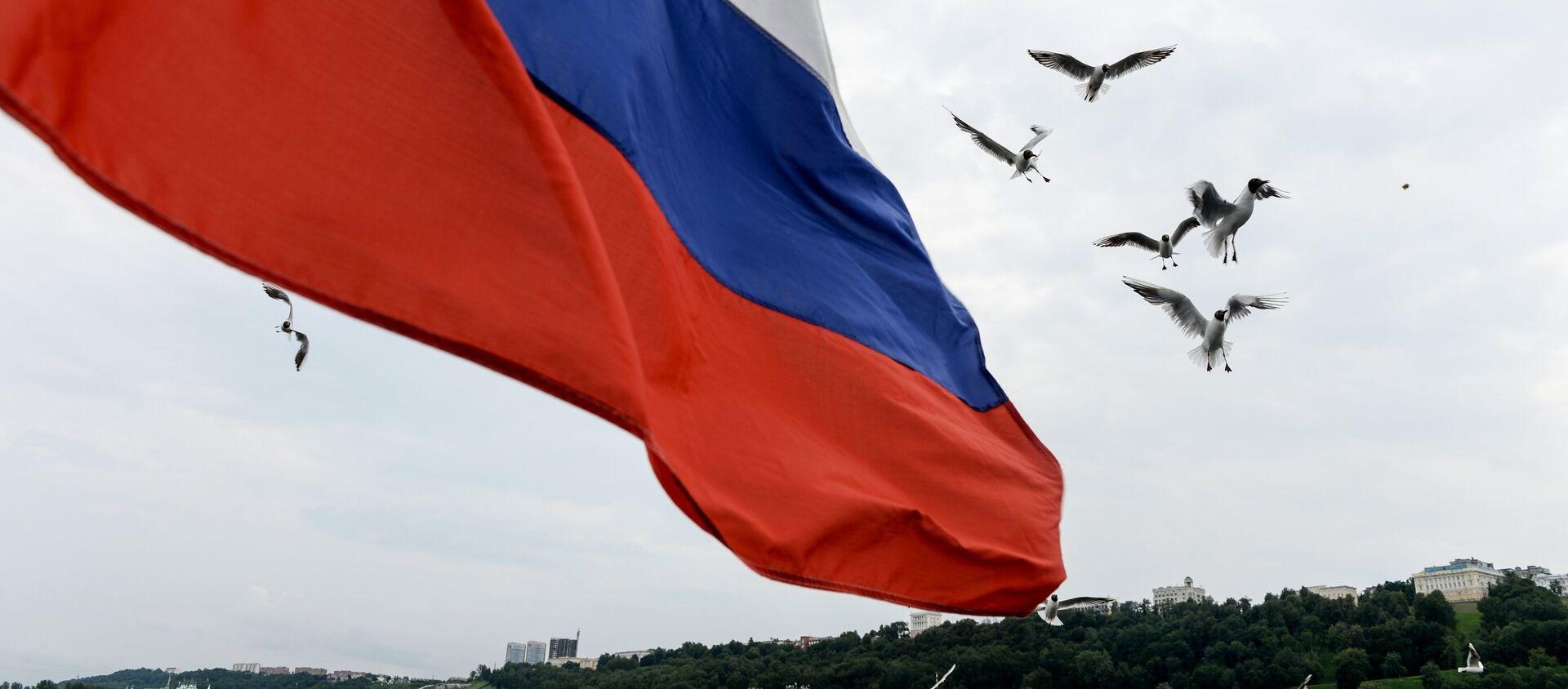 Ruská vlajka - Sputnik Česká republika, 1920, 25.02.2021