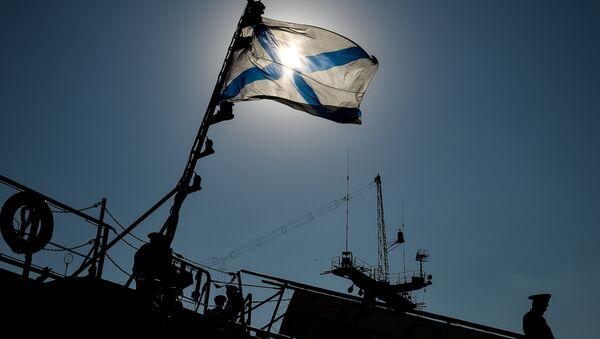 Hlídková loď Ladnyj - Sputnik Česká republika