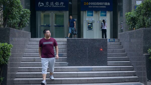Banka v Číně - Sputnik Česká republika
