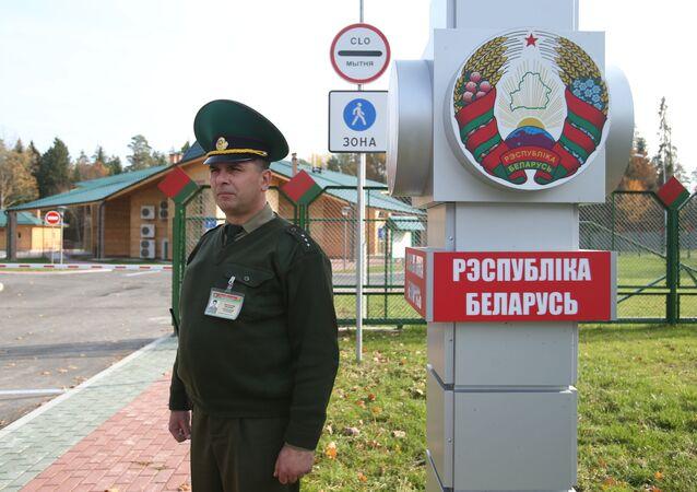 Běloruská hranice