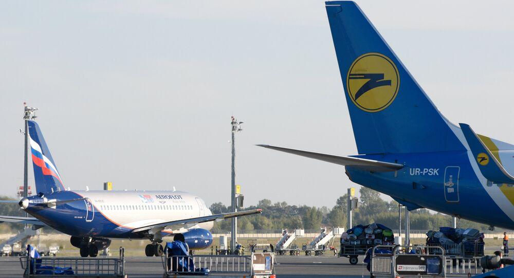 Letiště Borispol v Kyjevě