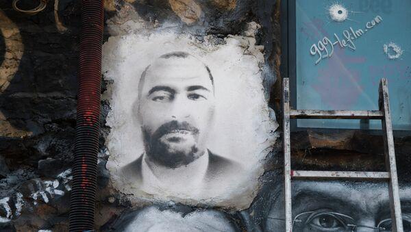 Nakreslený portrét Abú Bakra al-Bagdádího - Sputnik Česká republika