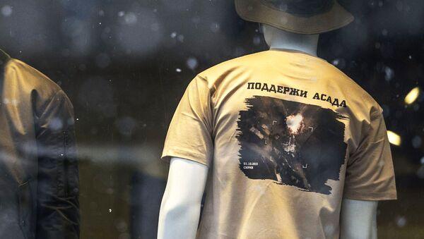 V Rusku začali prodávat trička na podporu Asada - Sputnik Česká republika