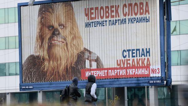 Předvolební agitace ukrajinské internetové strany - Sputnik Česká republika