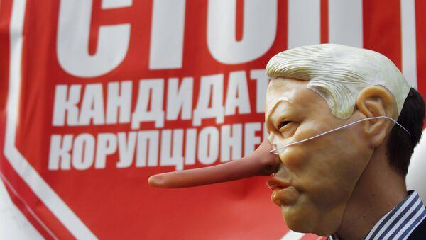 Automajdan v Kyjevě - Sputnik Česká republika