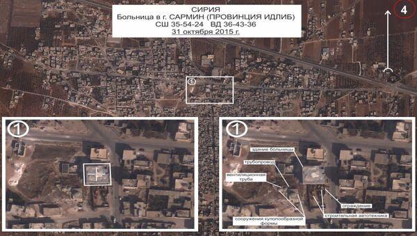 Záběry města Sarmin, natočené ruskou aviací 31.října 2015. - Sputnik Česká republika