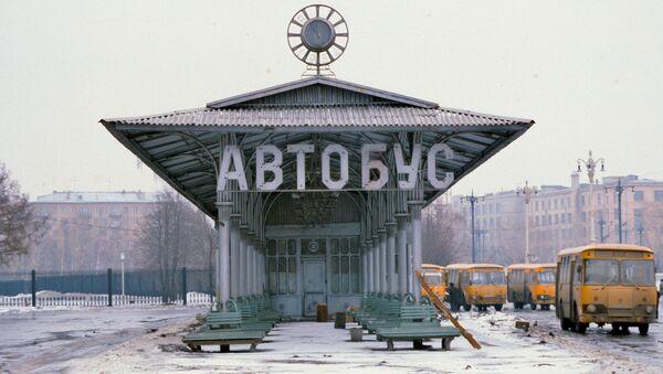Moskva sovětská, Moskva moderní - Sputnik Česká republika