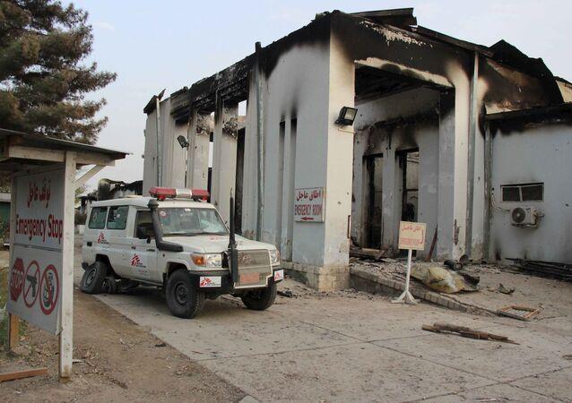 Nemocnice MSF v Kunduzu