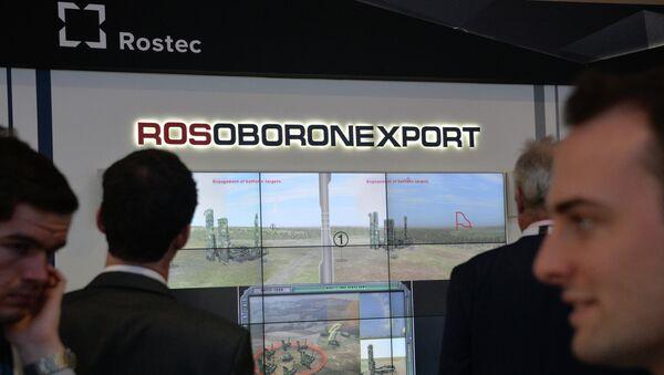 Rosoboronexport. Ilustrační foto - Sputnik Česká republika