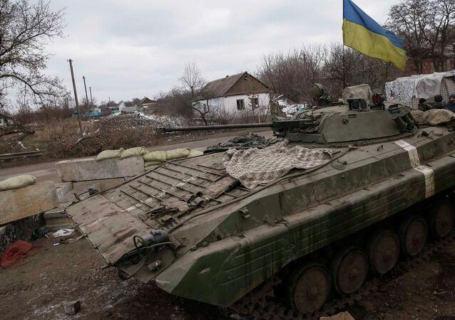 Obrněné vozidlo ukrajinské armády