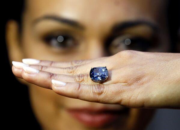 Diamant Modrý měsíc - Sputnik Česká republika