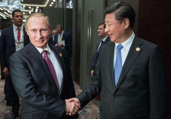 Summit G20 v Turecku - Sputnik Česká republika