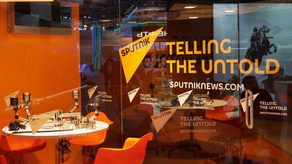 Rádio Sputnik - Sputnik Česká republika
