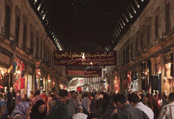 Hlavní trh v Damašku. - Sputnik Česká republika