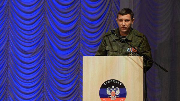 Aleksandr Zacharčenko - Sputnik Česká republika