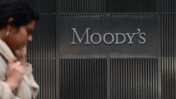 Logo agentury Moody's - Sputnik Česká republika