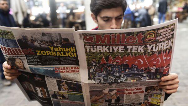 Istanbul (Cařihrad) - Sputnik Česká republika