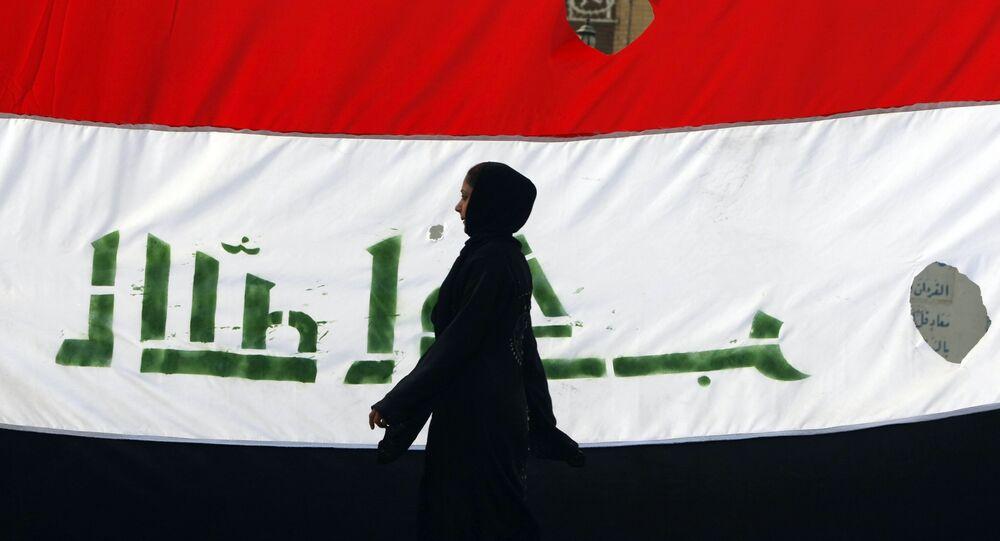 Irácká vlajka