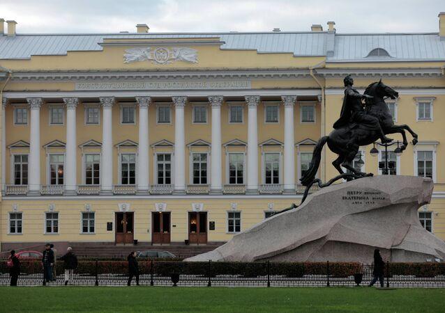 Ústavní soud Ruska. Ilustrační foto