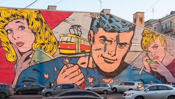 Moskva, jak ji neznáte - Sputnik Česká republika