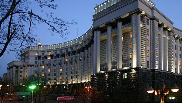 Budova ukrajinského ministerstva financí - Sputnik Česká republika