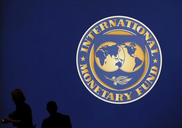 Logo MMF.
