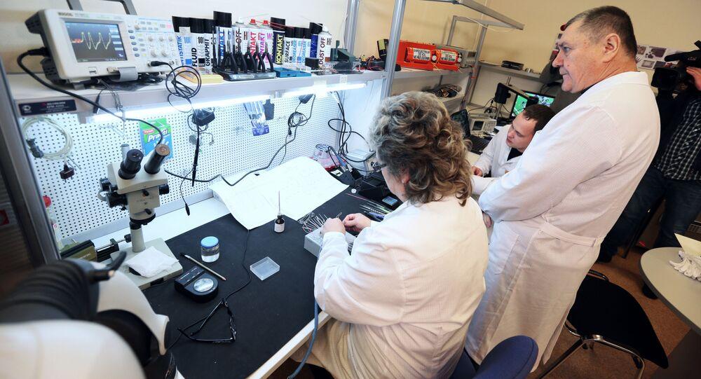 Laboratoř, kde probíhala práce