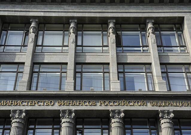 Budova ministerstva financí RF