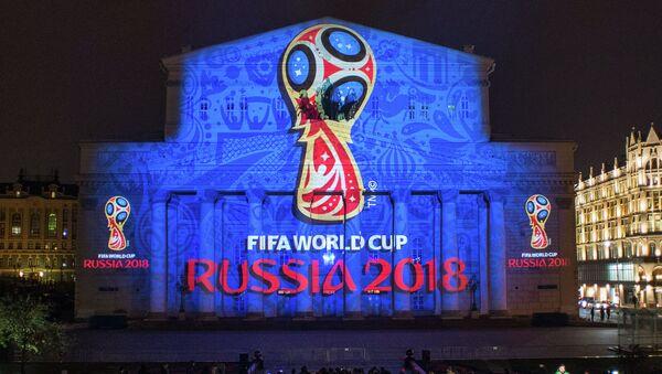 Oficiální emblém mistrovství světa ve fotbale 2018, které se uskutečnění v Rusku - Sputnik Česká republika