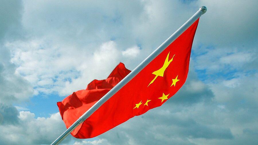 Čínská vlajka