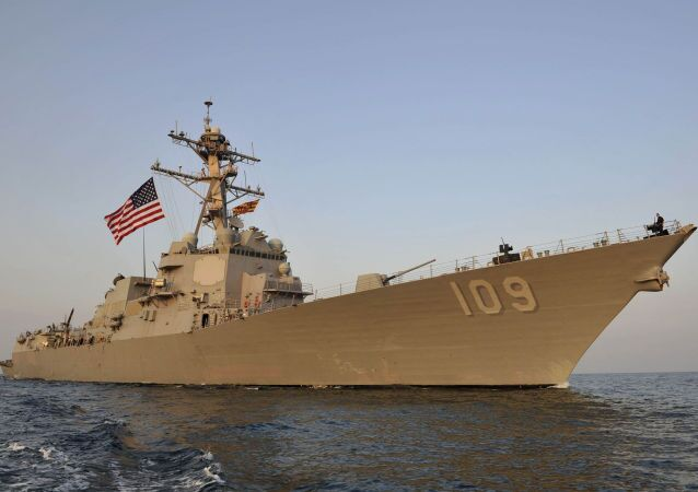 Torpédoborec Jason Dunham amerického vojenského námořnictva