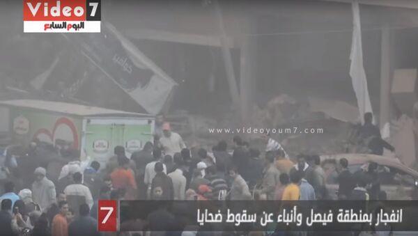 Obytným domem v Káhiře otřásl výbuch - Sputnik Česká republika