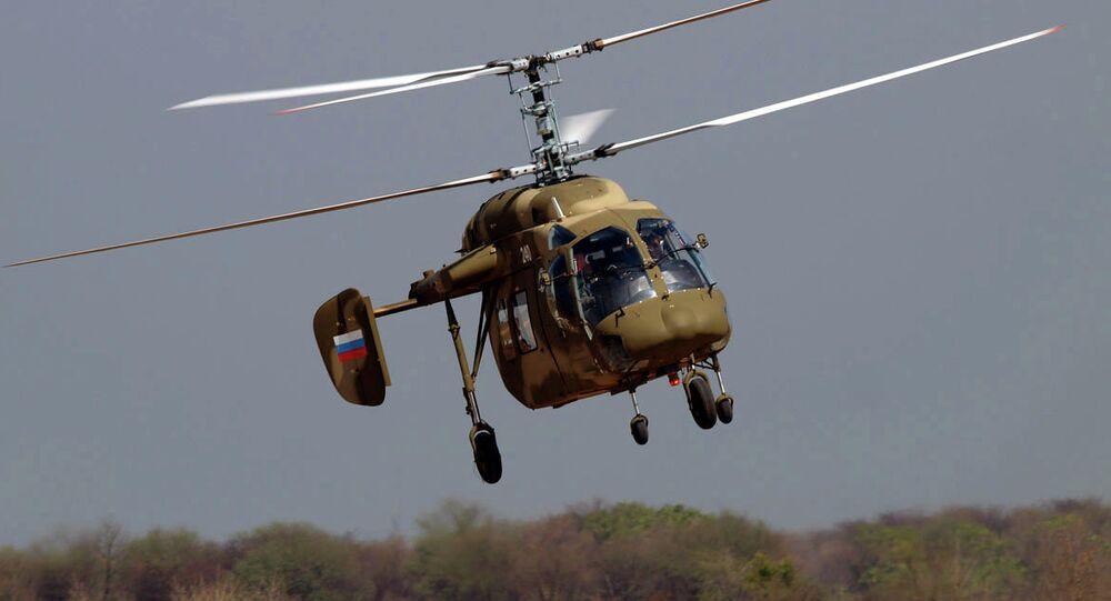 Ka-226T