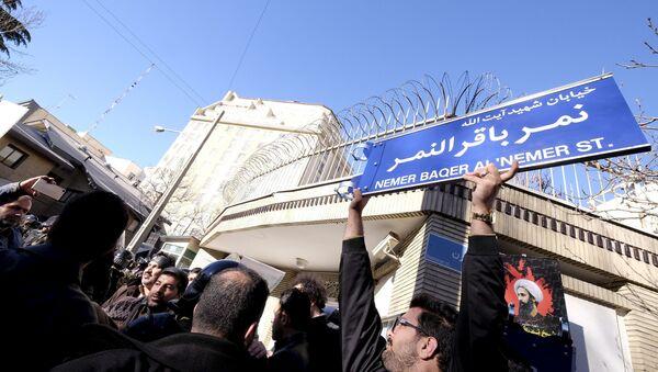 Protextní akce v Teheránu, 3. ledna - Sputnik Česká republika