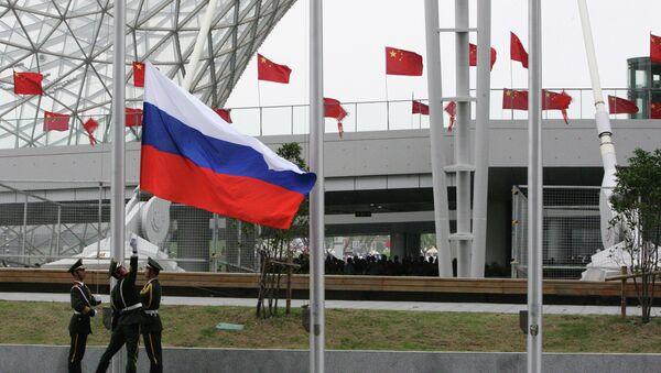 Ruská vlajka v Číně - Sputnik Česká republika