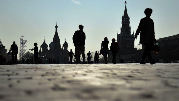 Rudé náměstí - Sputnik Česká republika