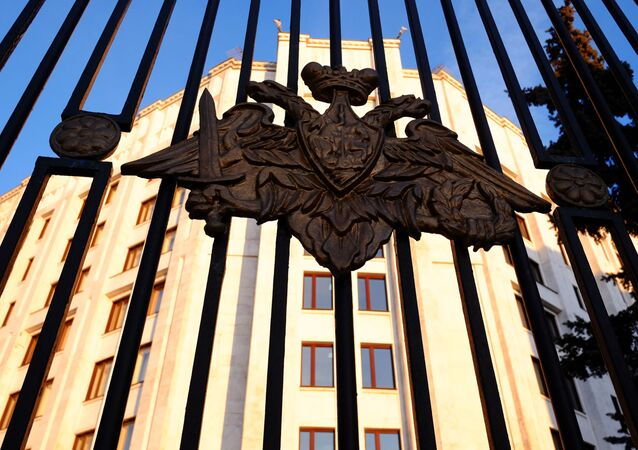 Ministerstvo obrany Ruska
