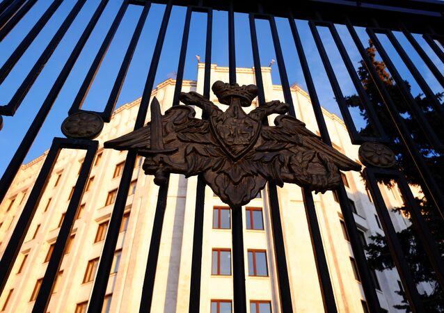 Budova Generálního štábu Ruské federace