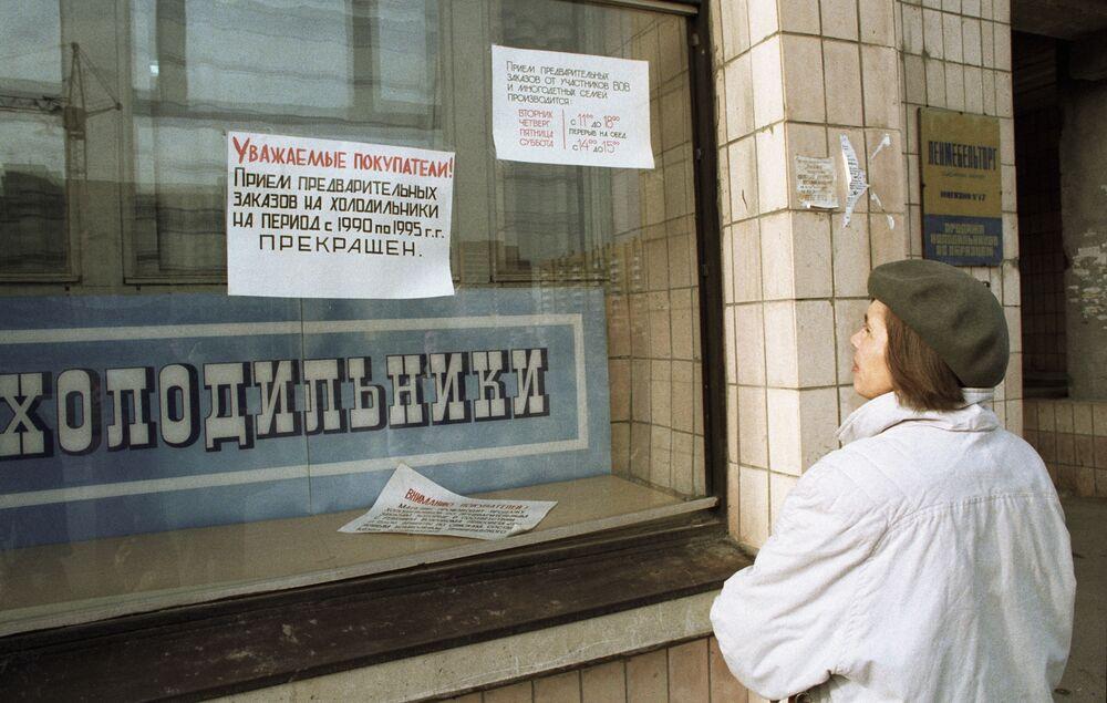 Deficit v letech SSSR: archívní fotografie